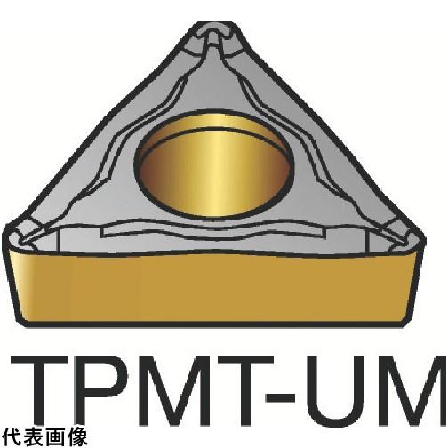 サンドビック コロターン111 旋削用ポジ・チップ 1125 [TPMT 11 02 04-UM 1125] TPMT110204UM 10個セット 送料無料