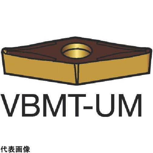 サンドビック コロターン107 旋削用ポジ・チップ 1115 [VBMT 16 04 12-UM 1115] VBMT160412UM 10個セット 送料無料