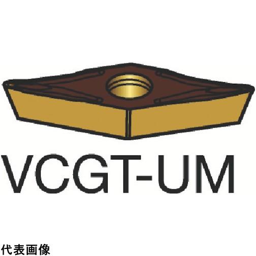 サンドビック コロターン107 旋削用ポジ・チップ 1115 [VCGT 11 03 02-UM 1115] VCGT110302UM 10個セット 送料無料