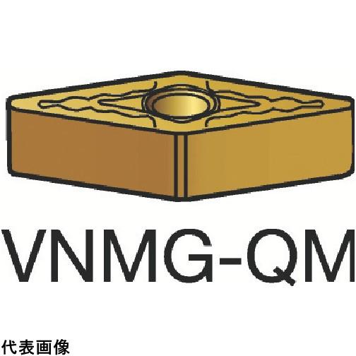 サンドビック T-Max P 旋削用ネガ・チップ 1115 [VNMG 16 04 04-QM 1115] VNMG160404QM 10個セット 送料無料