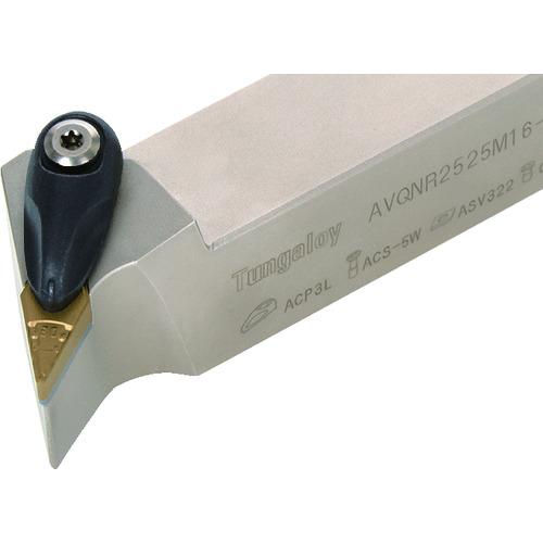 タンガロイ 外径用TACバイト [AVQNR2020K16-A] AVQNR2020K16A 販売単位:1 送料無料