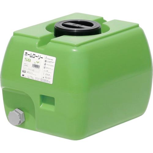 スイコー ホームローリータンク50 緑 [HLT-50(GN)] HLT50GN 販売単位:1 送料無料