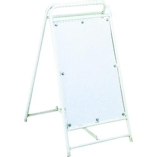 トーグ 折りたたみ式パイプ看板片面 [OT-45S] OT45S 販売単位:1 送料無料