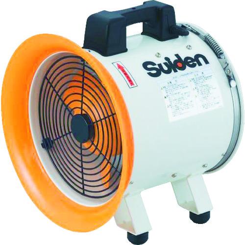 スイデン 送風機(軸流ファンブロワ)ハネ200mm 単相100V [SJF-200RS-1] SJF200RS1 販売単位:1 送料無料