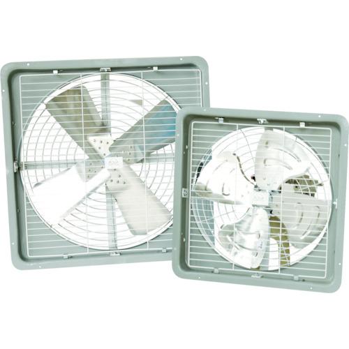 アクアシステム エアモーター式 壁掛型 送風機 (アルミハネ45cm) [AFW-18] AFW18 販売単位:1 送料無料