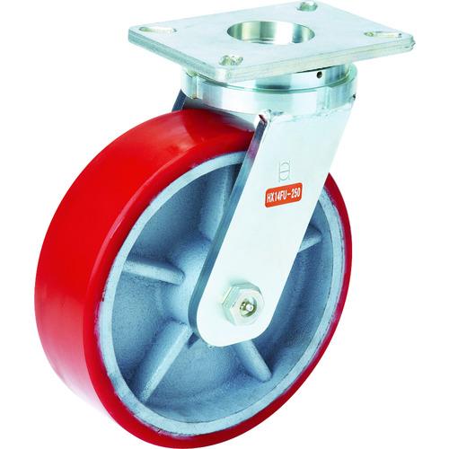OH スーパーストロングキャスターHXシリーズ超重荷重用 ウレタン車 車輪径150mm [HX14FU-150] HX14FU150 販売単位:1 送料無料