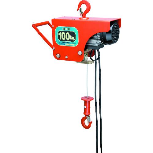 HHH 電気ホイスト 100kg 揚程10m [ZS100] ZS100 販売単位:1 送料無料