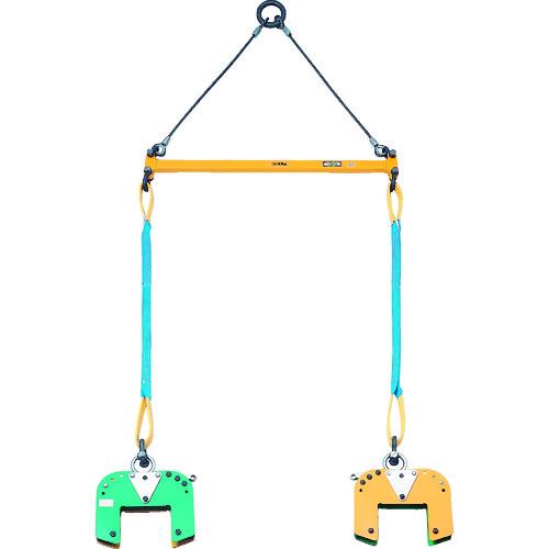 スーパー 木質梁専用吊クランプ天秤セット [BLC200S] BLC200S 販売単位:1 送料無料