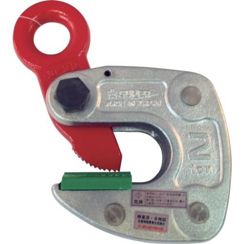 スーパー 形鋼クランプ(D1:30mm) [HLC2S] HLC2S 販売単位:1 送料無料