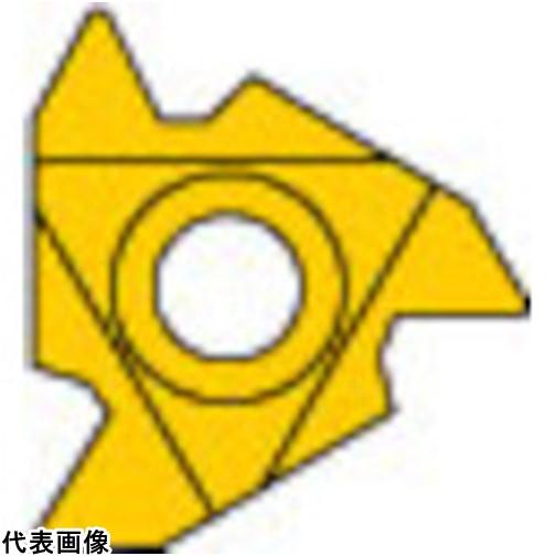 三菱 P級UPコート VP10MF [MMT22ERN60 VP10MF] MMT22ERN60 5個セット 送料無料