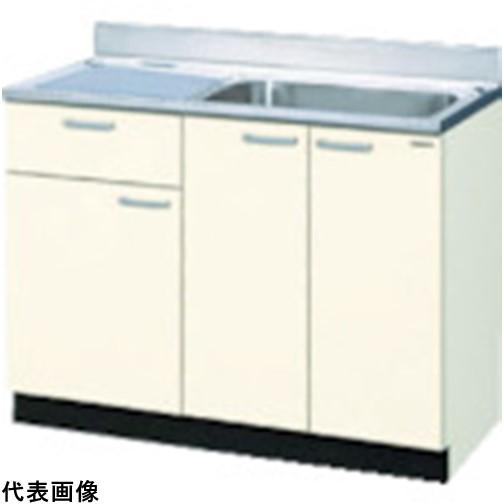 LIXIL 流し台 [GKF-S120MYNL] GKFS120MYNL 販売単位:1 北海道・沖縄・離島は除く