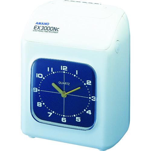 アマノ タイムレコーダー [EX3000NC-W] EX3000NCW 販売単位:1 送料無料