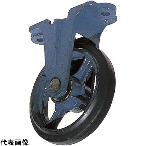 京町 鋳物製金具付ゴム車輪250MM [AU-250] AU250 販売単位:1 送料無料