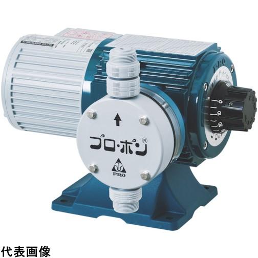 【15日限定クーポン配付中】KUK ダイヤフラム式定量ポンプ PVC製 [E-50-P] E50P 販売単位:1 運賃別途