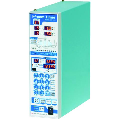 中央 スポット溶接機用タイマー [CK4-8-15] CK4815 販売単位:1 運賃別途