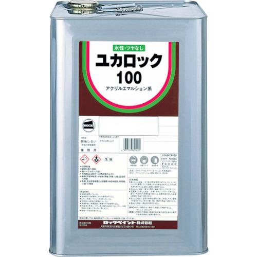 ロック ユカロック100 モスグリーン 20KG [082-0221 01] 082022101 販売単位:1 送料無料