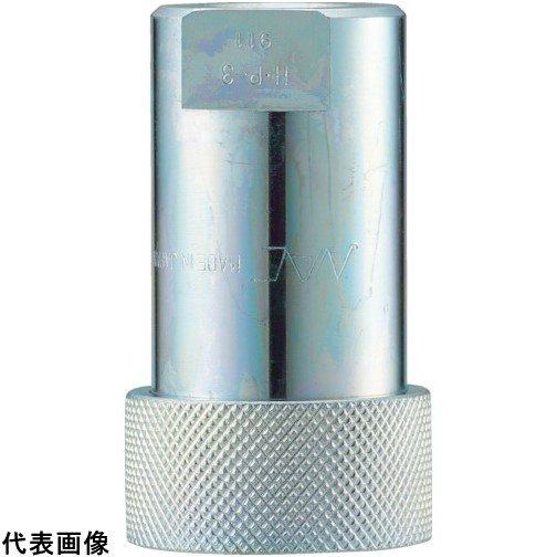 ナック クイックカップリング HP型 特殊鋼製 高圧タイプ オネジ取付用 両路開閉型 [CHP08S] CHP08S 販売単位:1 送料無料