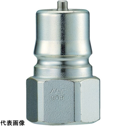 ナック クイックカップリング HP型 特殊鋼製 高圧タイプ オネジ取付用 両路開閉型 [CHP12P] CHP12P 販売単位:1 送料無料