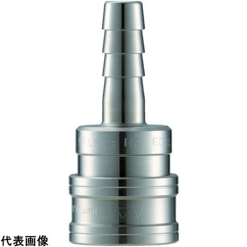 ナック クイックカップリング TL型 ステンレス製 ホース取付用 両路開放型 [CTL06SH3] CTL06SH3 販売単位:1 送料無料
