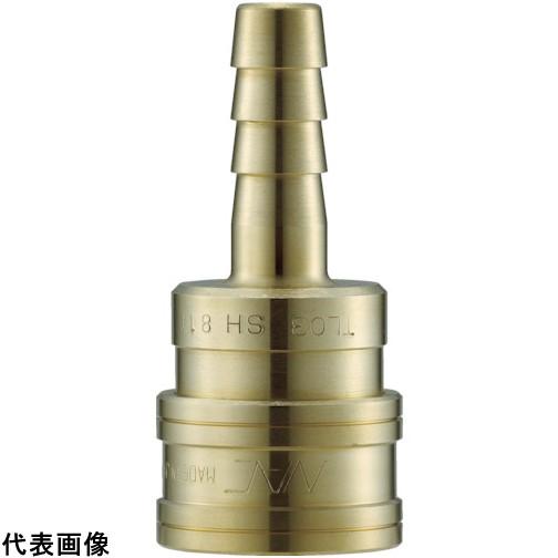 ナック クイックカップリング TL型 真鍮製 ホース取付用 両路開放型 [CTL16SH2] CTL16SH2 販売単位:1 送料無料