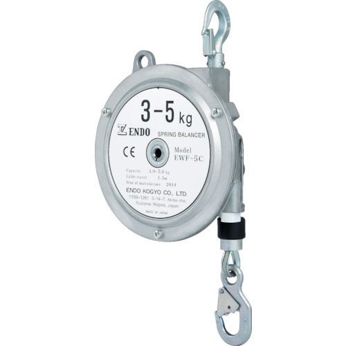 ENDO スプリングバランサー EWF-5C [EWF-5C] EWF5C 販売単位:1 送料無料