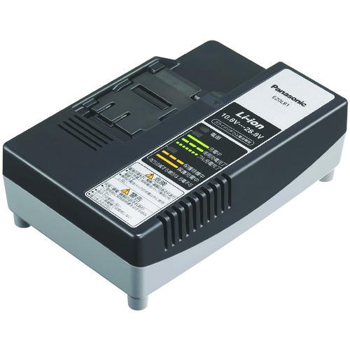 Panasonic 14.4~28.8Vリチウム専用充電器 [EZ0L81] EZ0L81 販売単位:1 送料無料