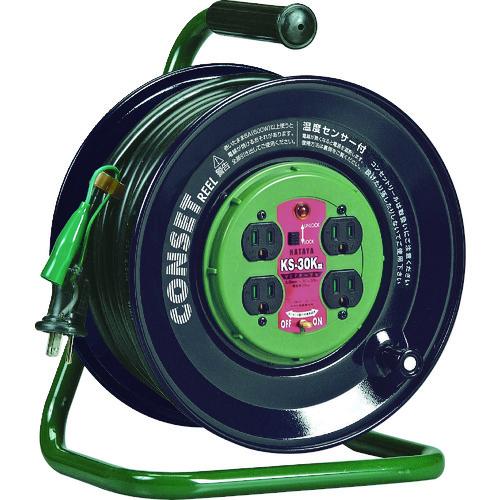 ハタヤ コンセント盤固定型コードリール 単相100Vアース付 30m [KS-30K] KS30K 販売単位:1 送料無料