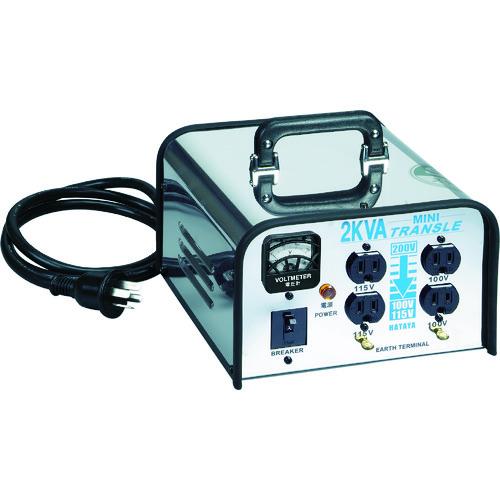 ハタヤ ミニトランスル 降圧型 単相200V→100・115V 2.0KVA [LV-02CS] LV02CS 販売単位:1 送料無料