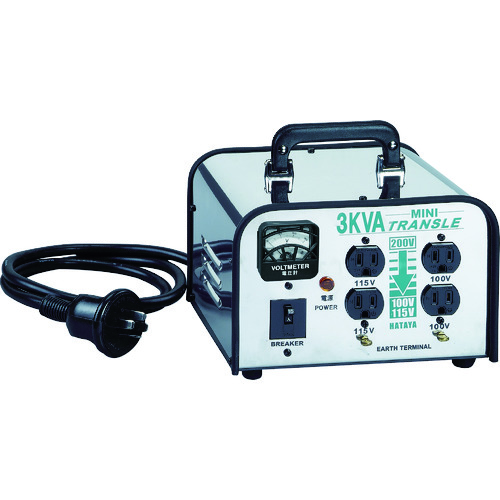ハタヤ ミニトランスル 降圧型 単相200V→100・115V 3.0KVA [LV-03CS] LV03CS 販売単位:1 送料無料
