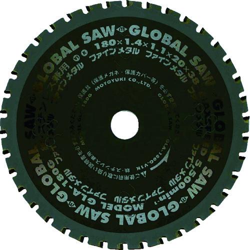 モトユキ 鉄・ステンレス兼用 [GLA-180G] GLA180G 販売単位:1 送料無料