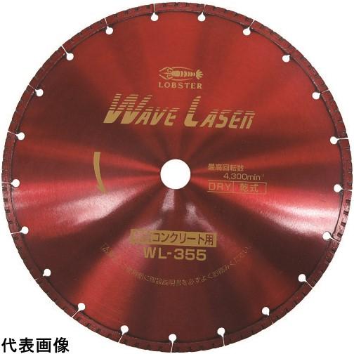 エビ ダイヤモンドホイール ウェブレーザー(乾式) 360mm穴径30.5mm [WL355305] WL355305 販売単位:1 送料無料