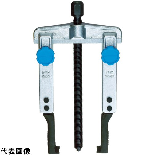 スーパー スライドギヤプーラ(薄爪ロングタイプ)(爪の届く長さ:310) [GS200TM] GS200TM 販売単位:1 送料無料