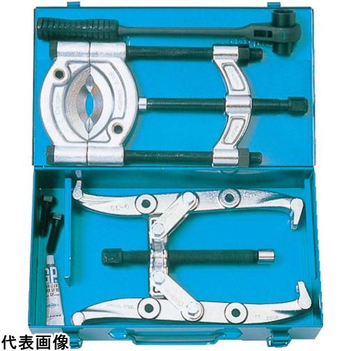 スーパー ベアリング・グリッププーラーセット [G-4000] G4000 販売単位:1 送料無料