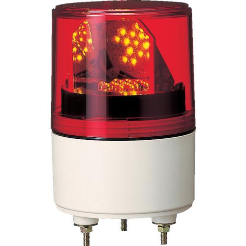 【20日限定クーポン配布中】パトライト RLE型 LED超小型回転灯 Φ82 [RLE-100-R] RLE100R 1個販売 送料無料
