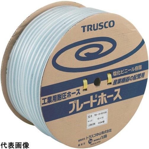 TRUSCO トラスコ中山 ブレードホース 8X13.5mm 100m [TB-8135D100] TB8135D100 販売単位:1 送料無料