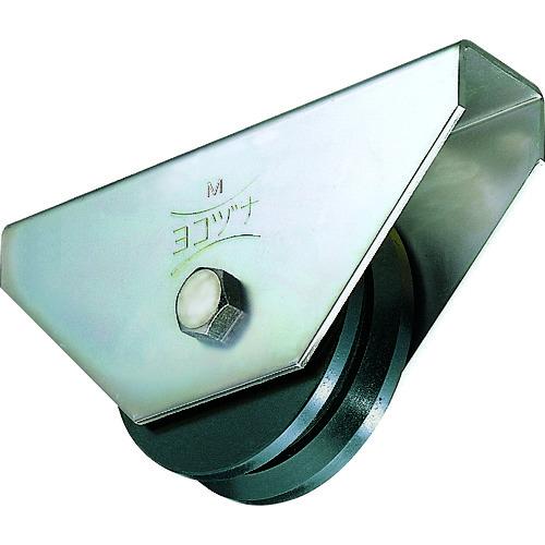 ヨコヅナ 鉄重量戸車130 V [JHM-1305] JHM1305 販売単位:1 送料無料