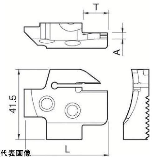 京セラ 溝入れ用ホルダ [KGDFR-25-4A-C] KGDFR254AC 販売単位:1 送料無料