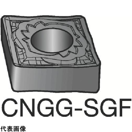 サンドビック T-Max P 旋削用ネガ・チップ S05F [CNGG 12 04 04-SGF S05F] CNGG120404SGF 10個セット 送料無料