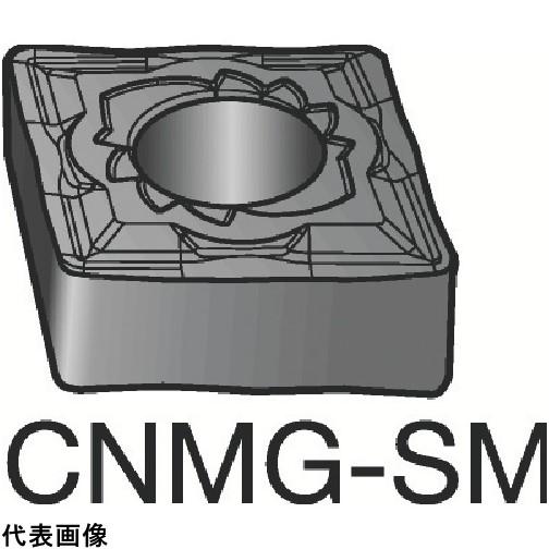 サンドビック T-Max P 旋削用ネガ・チップ H13A [CNMG 16 06 12-SM H13A] CNMG160612SM 10個セット 送料無料