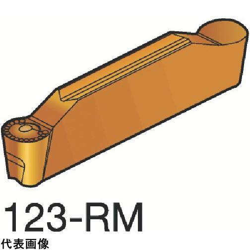 サンドビック コロカット2 突切り・溝入れチップ 1125 [N123H2-0400-RM 1125] N123H20400RM 10個セット 送料無料