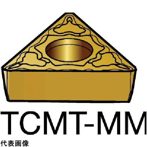 サンドビック コロターン107 旋削用ポジ・チップ 2035 [TCMT 16 T3 04-MM 2035] TCMT16T304MM 10個セット 送料無料