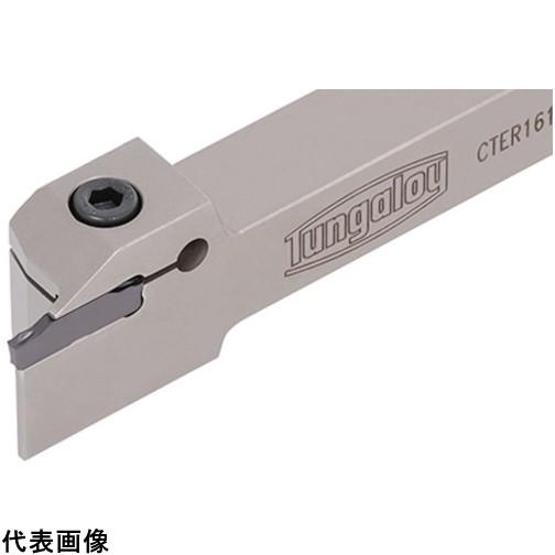 タンガロイ 外径用TACバイト [CTER2020-5T12] CTER20205T12 販売単位:1 送料無料