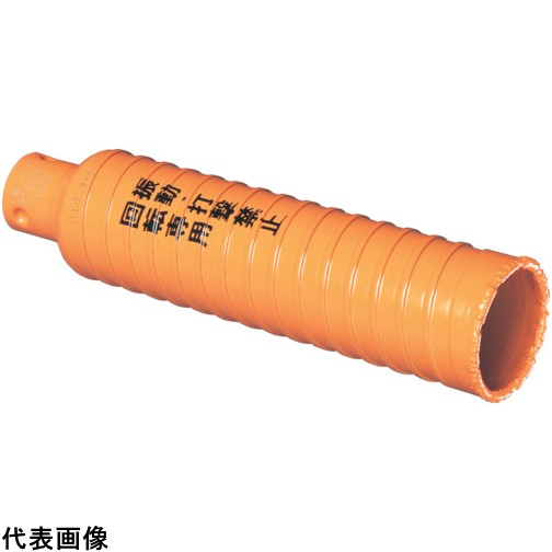 ミヤナガ ハイパーダイヤコア/ポリカッターΦ120(刃のみ) [PCHPD120C] PCHPD120C 販売単位:1 送料無料