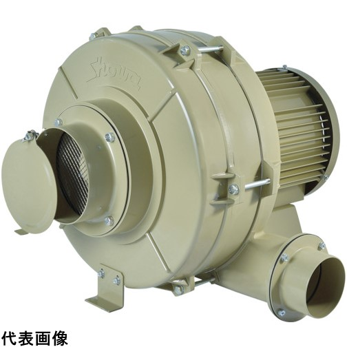 昭和 電動送風機 多段シリーズ(0.4kW) [U75-H2] U75H2 販売単位:1 送料無料