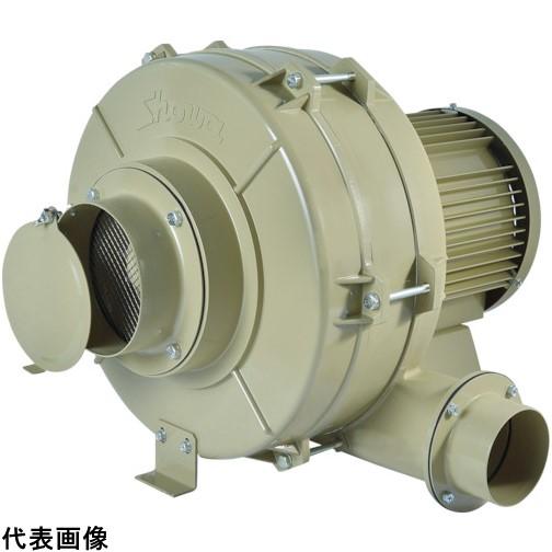 昭和 電動送風機 多段シリーズ(1.0kW) [U75-H5] U75H5 販売単位:1 送料無料