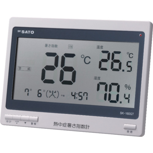 佐藤 熱中症暑さ指数計 [SK-160GT] SK160GT 販売単位:1 送料無料