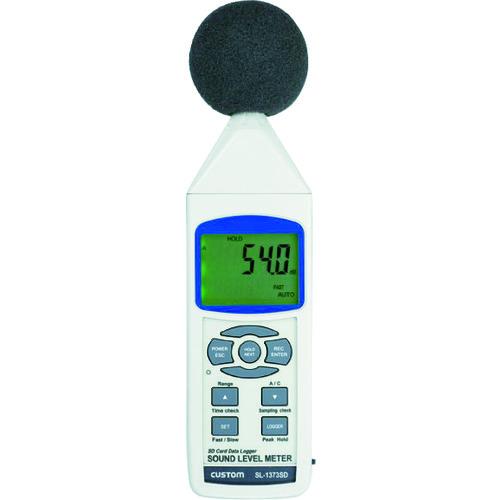 カスタム デジタル騒音計 [SL-1373SD] SL1373SD 販売単位:1 送料無料
