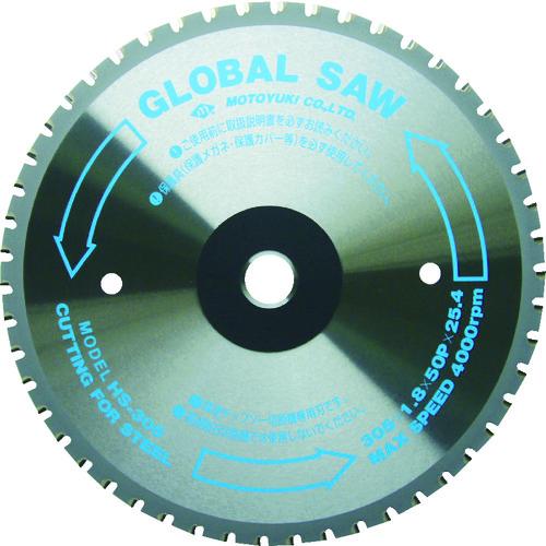 モトユキ グローバルソーファインメタル 鉄用 [HS305] HS305 販売単位:1 送料無料