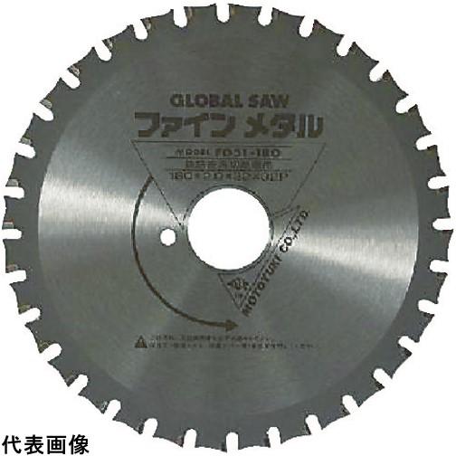 モトユキ グローバルソー 鉄筋用 [FD-180] FD180 販売単位:1 送料無料
