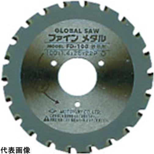 モトユキ グローバルソー 鉄筋用 [FD38-135] FD38135 5枚セット 送料無料